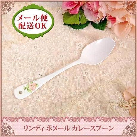 【メール便対応】薔薇の食器Lindy(リンディ)ボヌール カレースプーン ホーロー(琺瑯)製