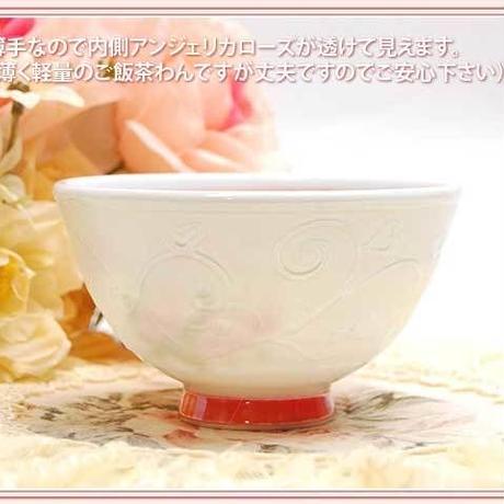 ■アンジェリカ 軽量 ごはん茶碗 ラスターピンク・ラスターイエロー【薔薇雑貨 和食器 バラ柄 花柄 ご飯茶碗 ごはんちゃわん ご飯茶わん 軽量茶碗 薔薇柄 ローズブーケ】