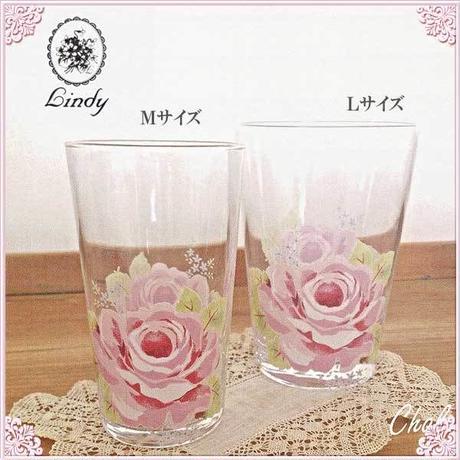■Lindy(リンディ)シャルール ガラスタンブラーMサイズ 【薔薇雑貨 タンブラー コップ ガラスマグ ガラス食器】