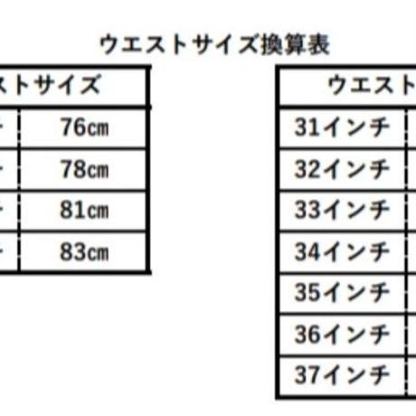スタッズベルト【Bow】限定レザー アリゲーター・エディション
