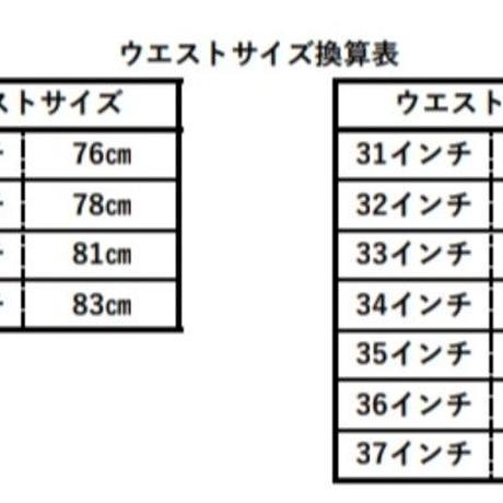スタッズベルト【Bow】限定レザー シャーク・エディション