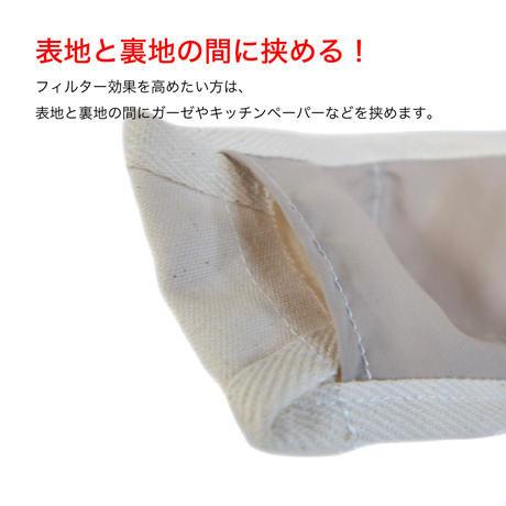 帆布マスク [レギュラー サイズ] ※男女兼用