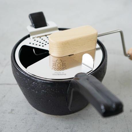 長谷園土鍋焙煎機/黒