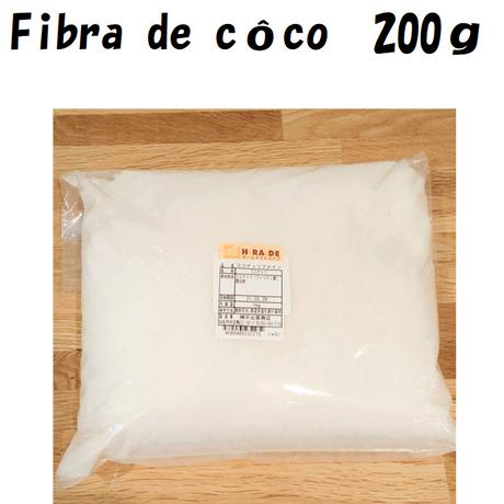 ココナッツファイン 200g
