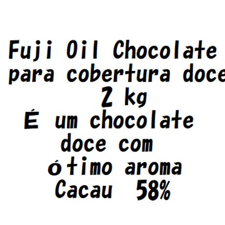 不二製油クーベルチュールスイートチョコレート2kg