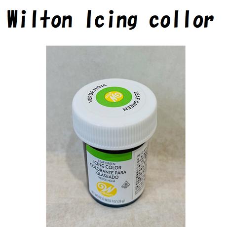 ウィルトン アイシングカラーリーフグリーン 28g