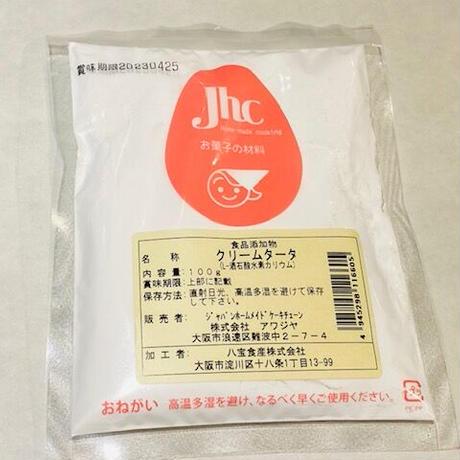 クリームタータ(L-酒石酸水素カリウム)100g