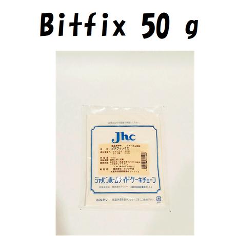ビトフィックス 50g