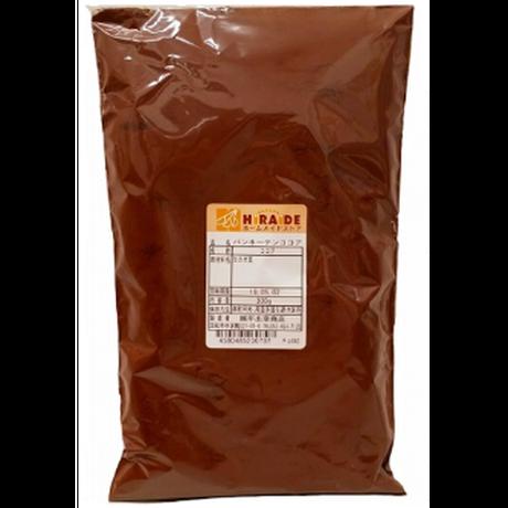バンホーテンココア1kg