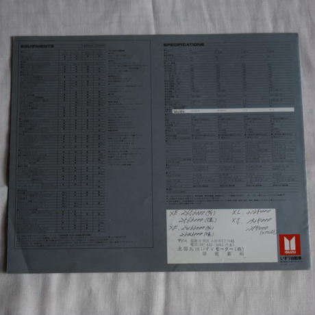 19100048 ISUZU PIAZZAカタログ