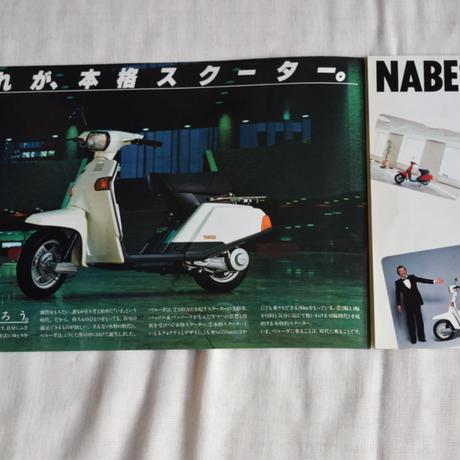 19100051 YAMAHA SCOOTER ベルーガ 50・80カタログ