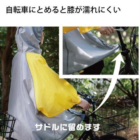 大人自転車用KAPAPAポンチョ&ポーチ(セット)