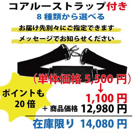 5WAYコアルーバッグ ニューマルシェ  【+1000円でストラップ付き】