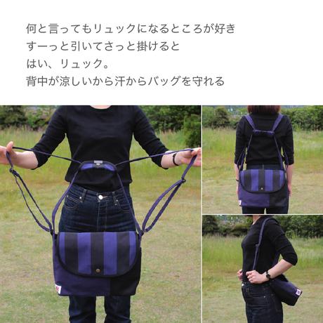 倉敷帆布×COAROO 5WAYショルダーバッグ