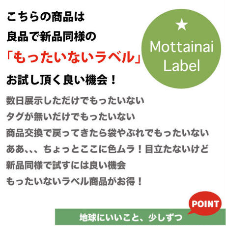 5WAYコアルーバッグ リブレックス【MottainaiLabel】