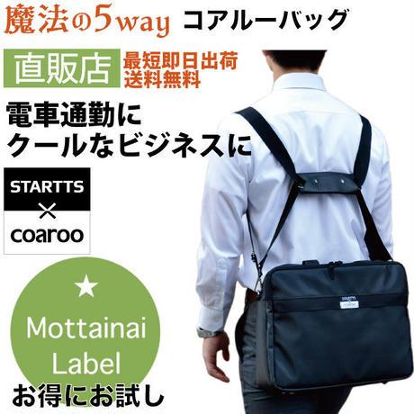 5WAYコアルーバッグビジネス用ブライト 【MottainaiLabel】ストラップ付き