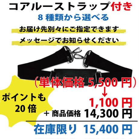 5WAYコアルーバッグ マリー【+1000円でストラップ付き】【ショップチャンネル紹介企画】
