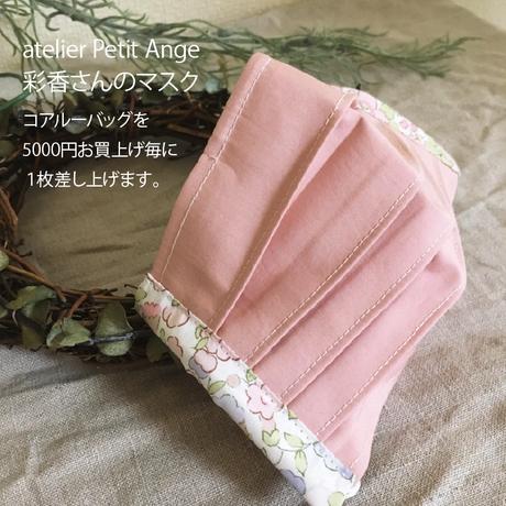 彩香さんの手作り布マスク