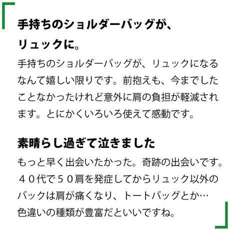 5WAYコアルーストラップ「α(アルファ)」  【MottainaiLabel】