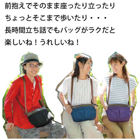 5WAYコアルーバッグ【+1000円でストラップ付き】