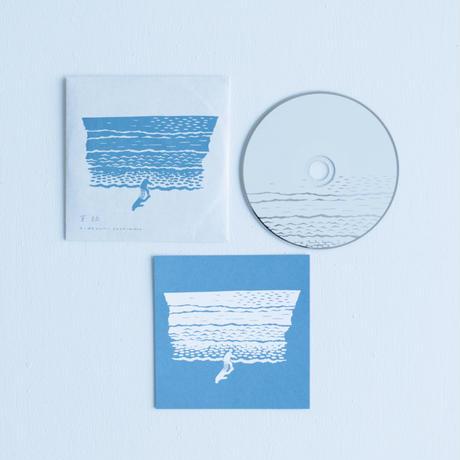 草稿 / hideyuki hashimoto (CD)