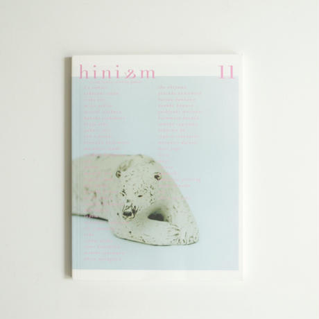 hinism vol.11