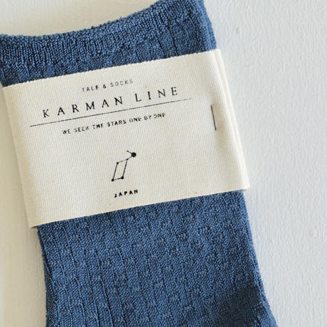 KARMAN LINE/LYRA (DENIM)