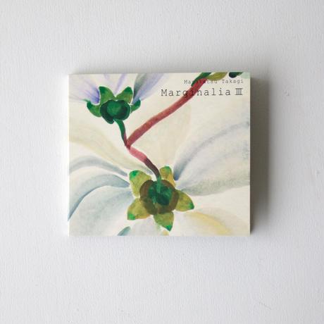 Marginalia Ⅲ / Masakatsu Takagi (CD)