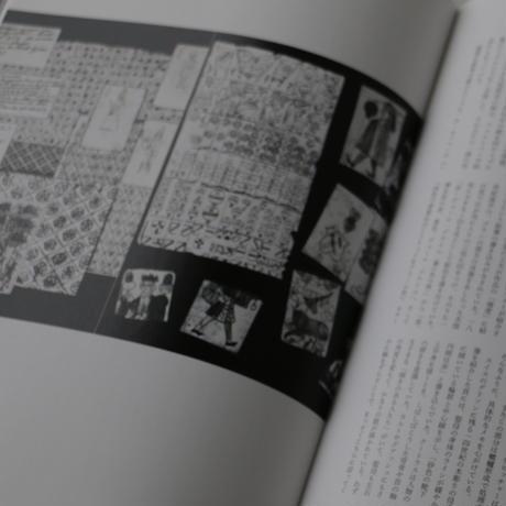 工芸青花16号