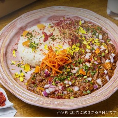 マサラキーマ byナマラマサラ【3食入り】