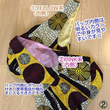 ◆アフリカ布 ワンハンドルのギャザーバッグ◆
