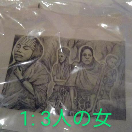 メッセージを運ぶトートバッグ【小】【大津司郎のアフリカ目撃】