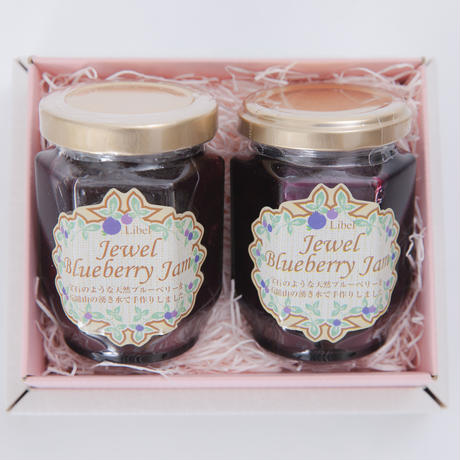 Blueberry Jam Box