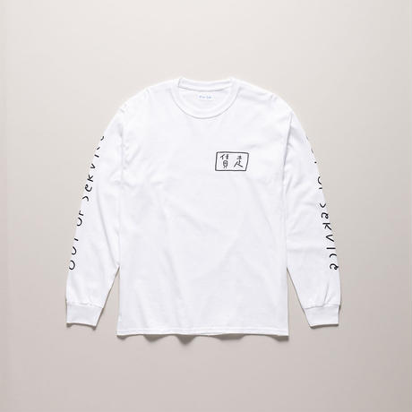 Blue Cab OUT OF SERVICE L/S TEE White x Black