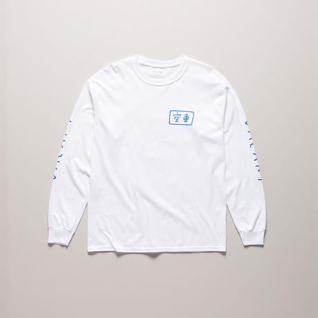 Blue Cab VACANT L/S TEE White x Blue