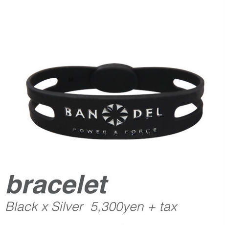 BANDEL reversible bracelet (リバーシブルブレスレット)