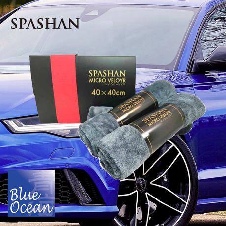 【SPASHAN 】飴細工のような艶感‼SPASHAN 2019S&キャンディーシャワー・仕上げのマイクロベロアセット‼