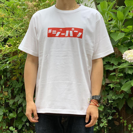 "BASIC T-SHIRT  ""G-PAN"" 【WHITE-RED】/ BS-S4-CSP01-wh-re"