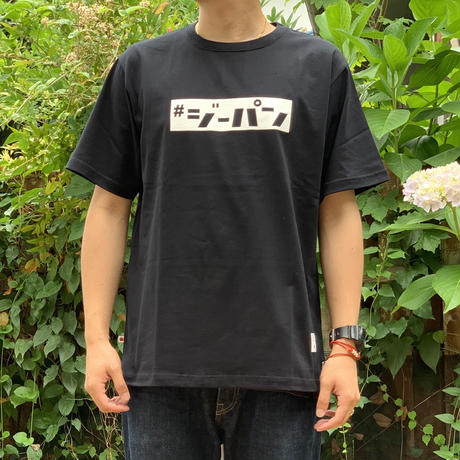 "BASIC T-SHIRT  ""G-PAN"" 【BLACK-WHITE】/ BS-S4-CSP01-bk-wh"