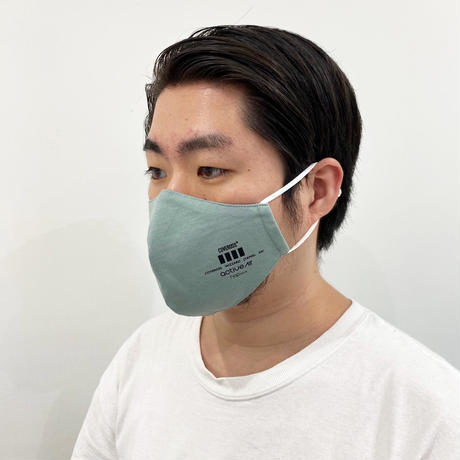 ACTIVE AIR BLUEY FACE MASK / SAX