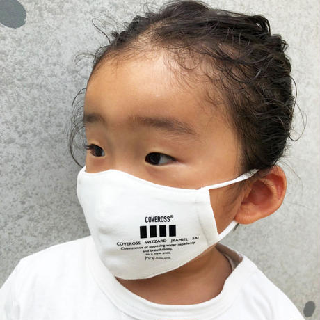 BLUEY 【KIDS】FACE MASK / 3PIECES PACK  (BLACK / GREY / WHITE)