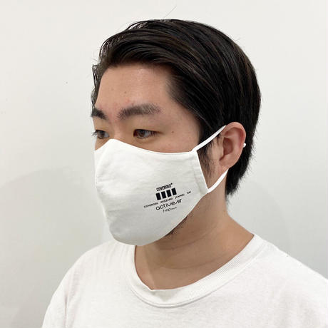ACTIVE AIR BLUEY FACE MASK / WHITE