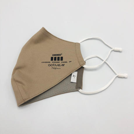 ACTIVE AIR BLUEY FACE MASK / BEIGE