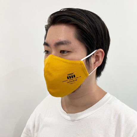 ACTIVE AIR BLUEY FACE MASK / MUSTARD