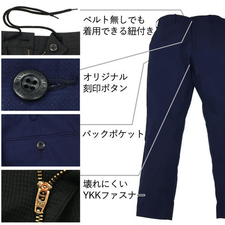 (SET UP) BMC JET BREAK-AIR BLACK & NAVY & ASH GRAY / T03J&J03E1