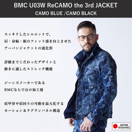 BMC Re CAMO URBAN the 3rd JACKET CAMO BLACK & CAMO BLUE/ U03W