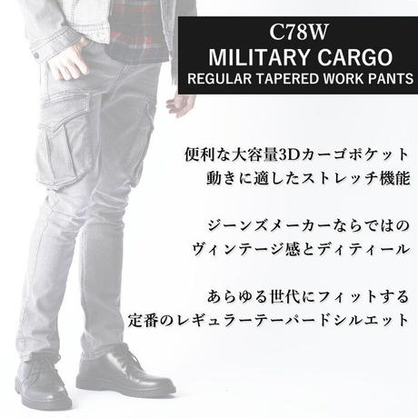 (SET UP)BMC  MILITARY CARGO PANTS REBEL BLACK & MIDNIGHT / U03W&C78W