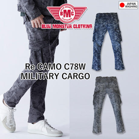 BMC Re CAMO MILITARY CARGO CAMO BLACK & CAMO BLUE / C78W