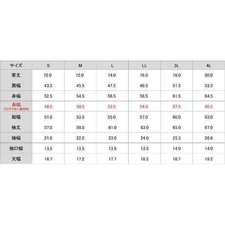 早割2  (2,000円OFF):¥15,980(税込)【ライダー専用チェックシャツ】赤×黒 / 白×黒 :SL1003GT-22S09,22S18  / 予約販売10/31まで