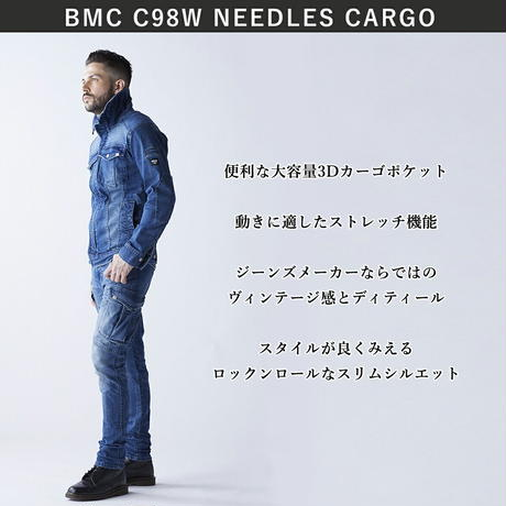 BMC NEEDLES SLIM CARGO PANTS DARK&LIGHT / C98W